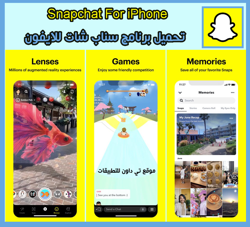 Snapchat For iPhone